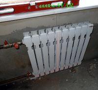чугунный радиатор КОННЕР Модерн 3 - Размер 188,42К, Загружен: 347