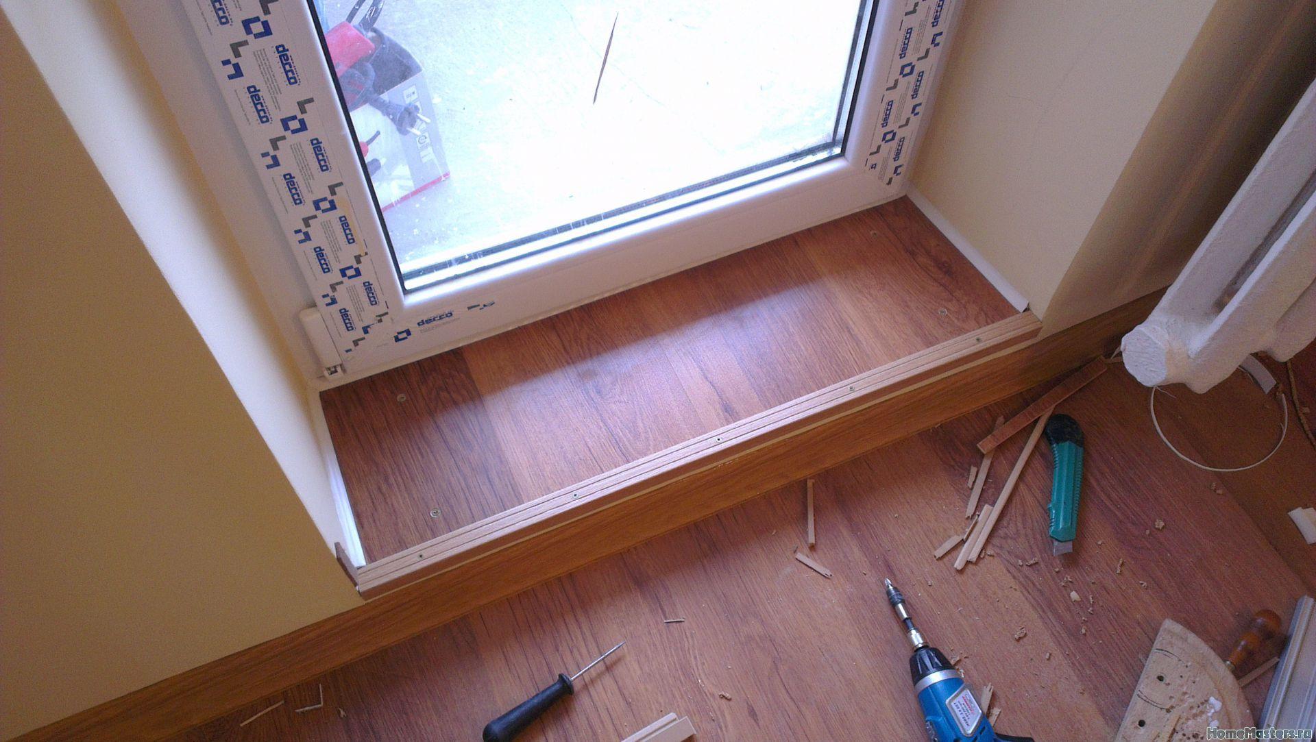 Подскажите как лучше сделать порог для ламината на балкон по.