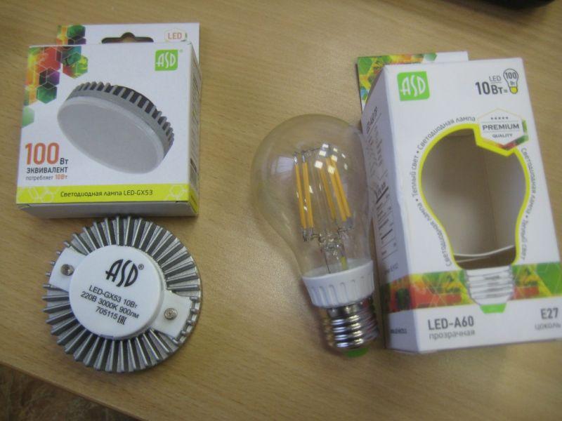 led +1 - Размер 170,12К, Загружен: 1