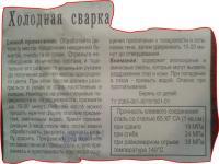 post-13348-1225536340_thumb.jpg