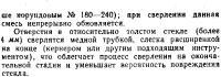 File0006 - Размер 104,6К, Загружен: 57