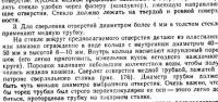 File0004 - Размер 40К, Загружен: 40