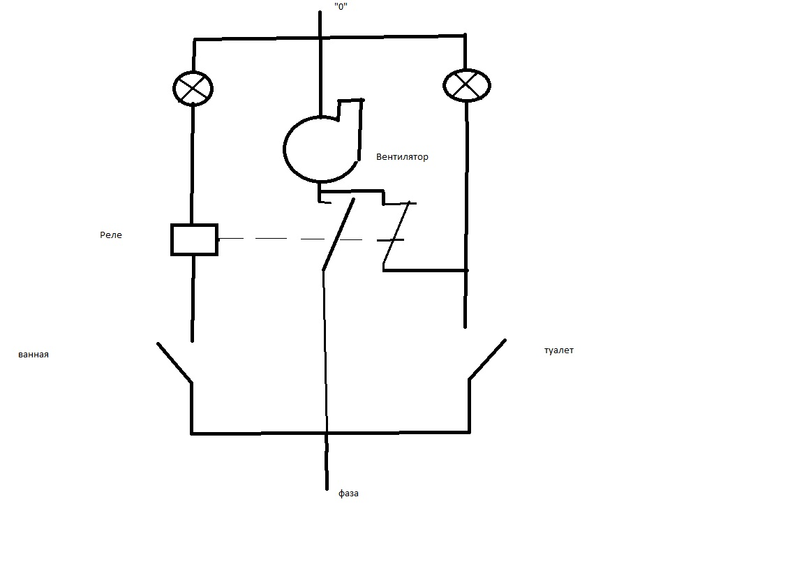 схема вентилятора туалета