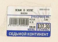 111 - Размер 65,77К, Загружен: 59