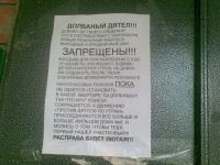 post-2569-1321389534_thumb.jpg