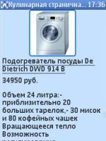 UC111124173650 - Размер 72,12К, Загружен: 74