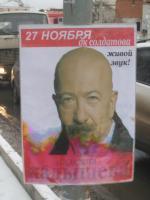 kadysheva - Размер 141,93К, Загружен: 383