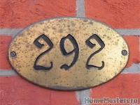 292_Gowanus - Размер 32,5К, Загружен: 37
