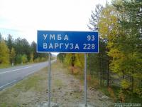 знак-228-дорога-дорожные-знаки-356241 - Размер 97,81К, Загружен: 11