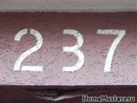 237_CarrollGardens - Размер 27,35К, Загружен: 14