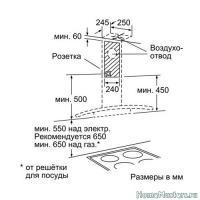 162104 - Размер 35,57К, Загружен: 75