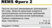 post-73269-0-39431300-1384406639_thumb.jpg