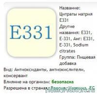 331 - Размер 41,34К, Загружен: 16