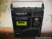 романтик 306 - Размер 54,63К, Загружен: 33