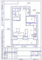 План квартиры - Размер 240,28К, Загружен: 412