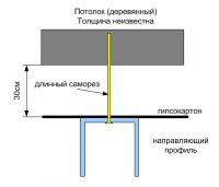 post-96822-0-25002300-1415193232_thumb.jpg