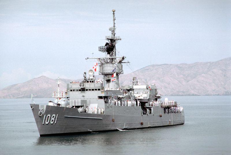 USS_Aylwin_(FF-1081).jpg