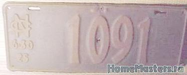 25nc1091 - Размер 6,6К, Загружен: 0
