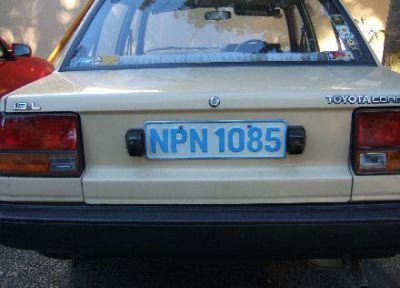 za_npn1085 - Размер 50,13К, Загружен: 0