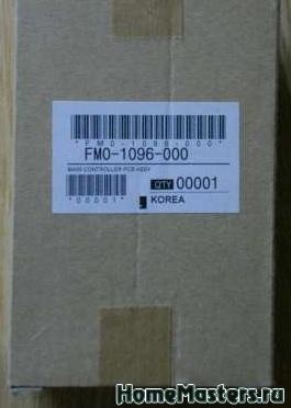 fm0-1096 - Размер 27,79К, Загружен: 0