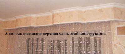 post-93414-0-89182100-1447006996_thumb.jpg