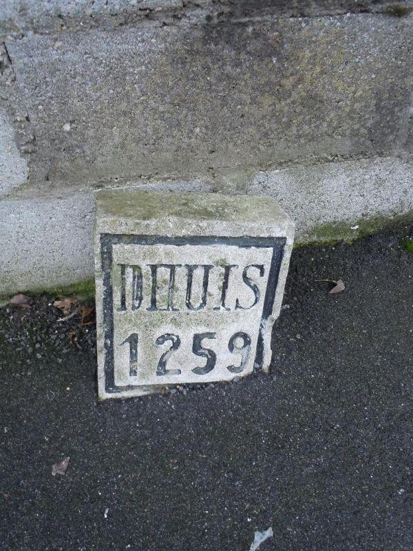 ph1259 - Размер 251,9К, Загружен: 0
