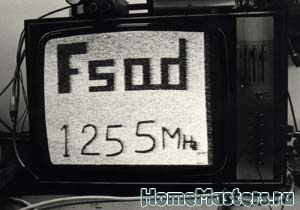 F5AD_1255 - Размер 18,46К, Загружен: 1