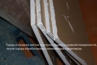post-26000-1260593972_thumb.jpg
