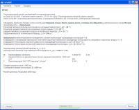 post-30239-1261129323_thumb.jpg