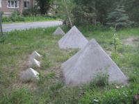 Piramida - Размер 152,15К, Загружен: 53