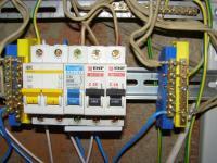 PC280051 - Размер 80,83К, Загружен: 436