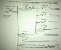 post-70849-1322922884_thumb.jpg