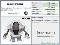 post-87111-0-02706200-1387854071_thumb.jpg