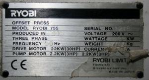 Ryobi_755 - Размер 80,55К, Загружен: 0