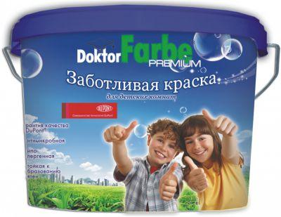 post-100391-0-26824800-1449199369_thumb.jpg