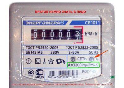 post-35955-0-62280900-1449501497_thumb.jpg