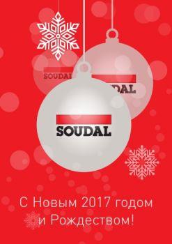 Встретим Новый год чисто с Soudal
