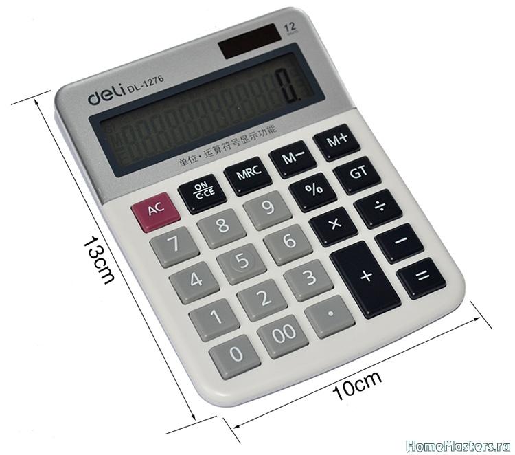 1276-солнечный-калькулятор-Бизнес-Символ-Единицы-Дисплея-Функция - Размер 204,55К, Загружен: 0