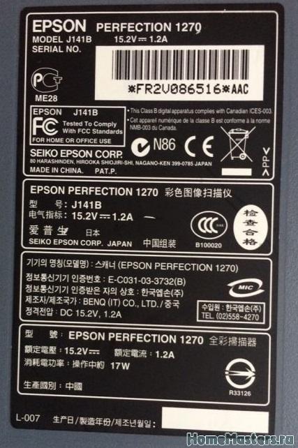 epson-1270- - Размер 124,27К, Загружен: 0