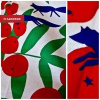 текстиль ALMEDAHLS  для штор