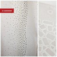 Ткань для пошива штор Expocada