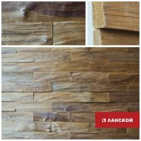 декоративные панели из натуральной древесины в ТК Ланской