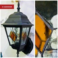 уличный светильник с витражом в ТК Ланской