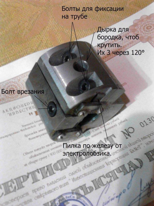 TR0.thumb.JPG.85473b1b1e68d3b41586742638eda49c.JPG