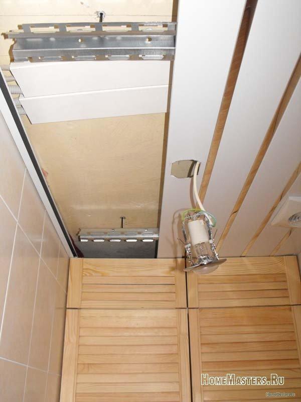 remont-odnushki-031-potolok_v_tualete.jpg