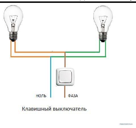 схема подключения 2х лампочек.png