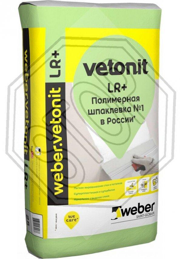 59883acb6e8d4_weber.vetonitlr-600x864_1502074332909.thumb.jpg.ed7fe5d1aa483a586c1e474dd57dc4f9.jpg