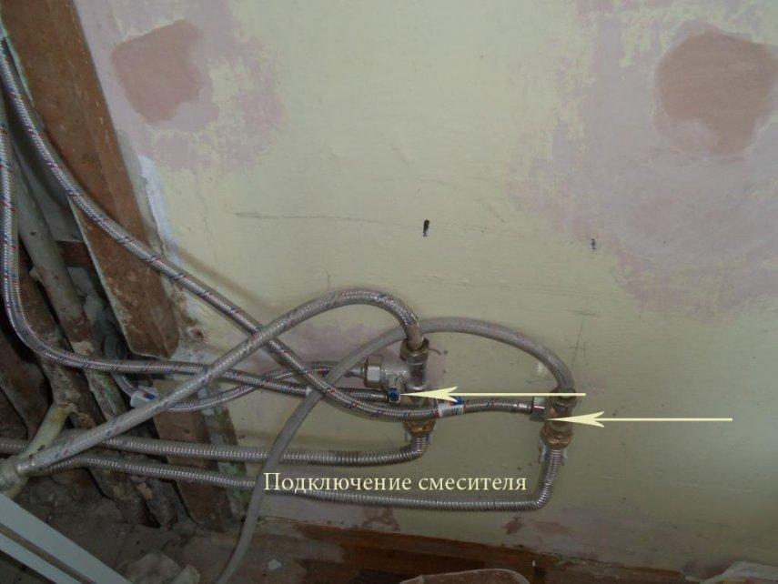 гигиенический душ_4.jpg