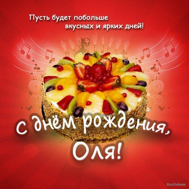 images_2208.jpg.58027909e43797bacd0f9af3c793dffb.jpg