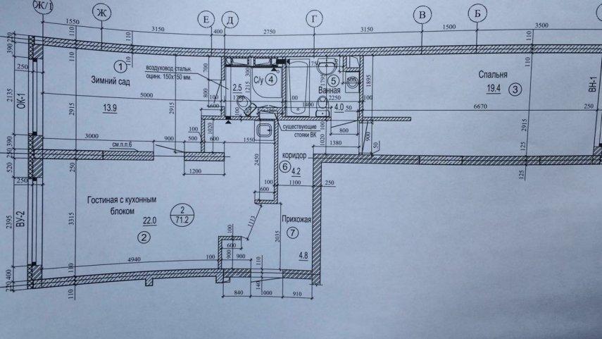планировка вариант 3.jpg